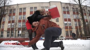 айкидо школа Тиницкая Мария додзе Москва грабитель на улице
