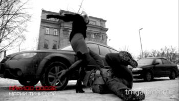 айкидо школа Тиницкая Мария додзе Москва угон автомобиля