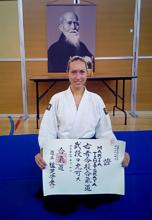 2 дан айкидо школа инструктор